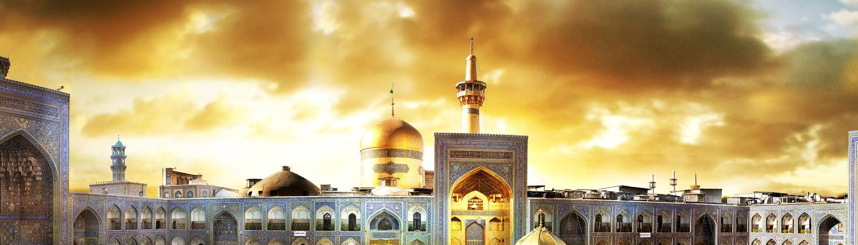 Haram_Panorama-wallpaper-1500x430
